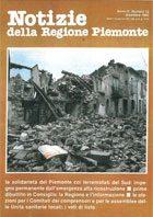 Notizie della Regione Piemonte (1980 e 1981)